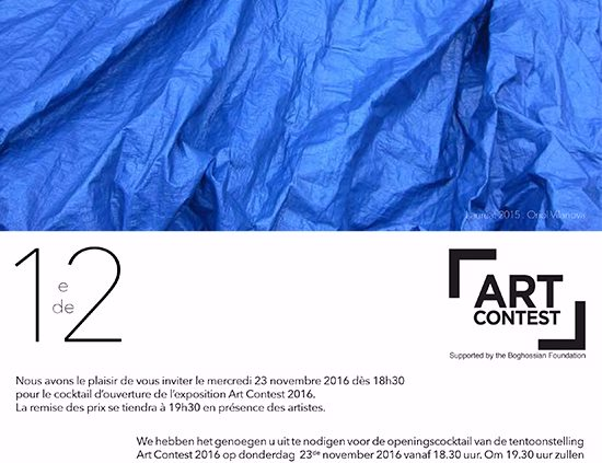 invitation-artcontest-2016-finale-web-1